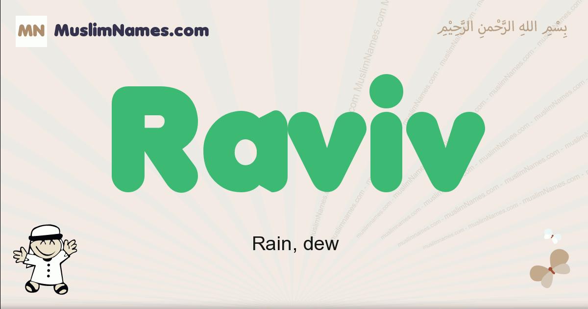 Raviv muslim boys name and meaning, islamic boys name Raviv
