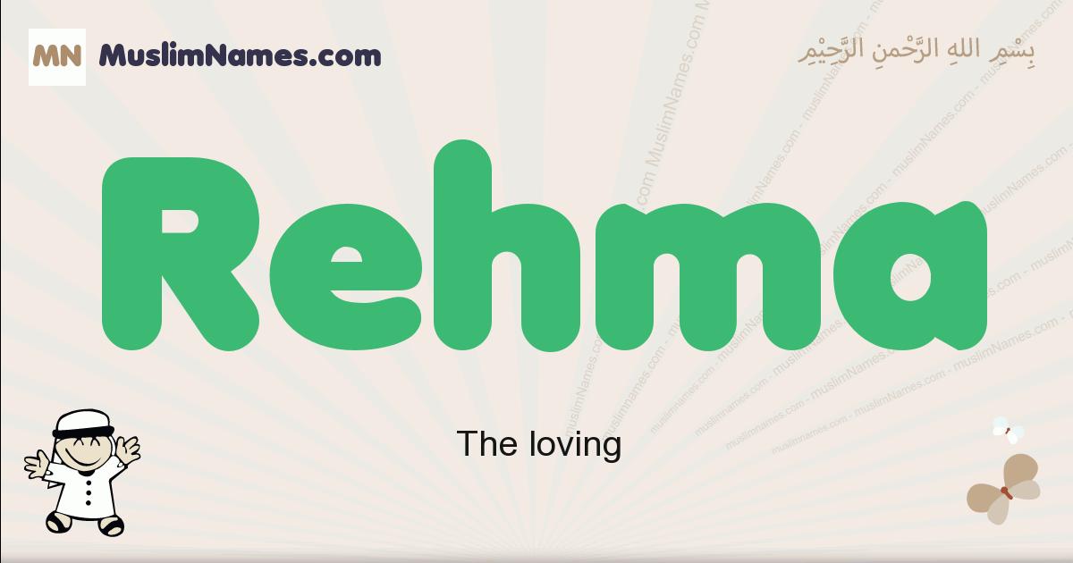Rehma muslim boys name and meaning, islamic boys name Rehma