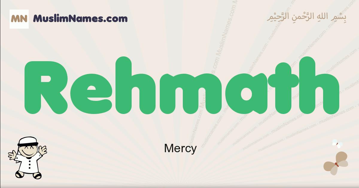 Rehmath muslim boys name and meaning, islamic boys name Rehmath