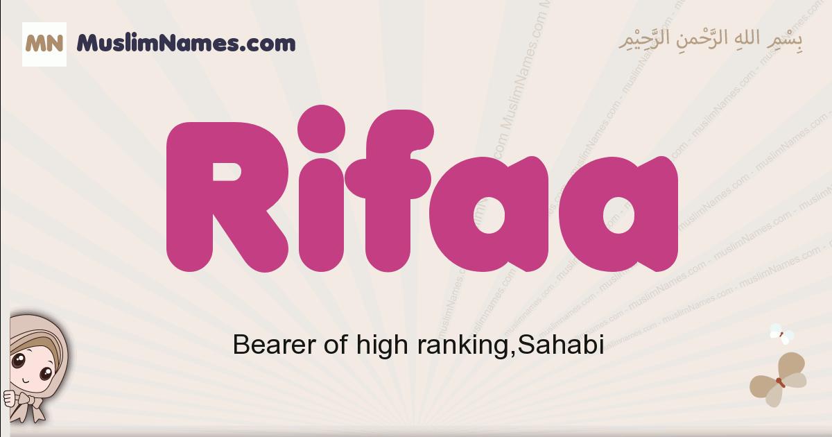 Rifaa muslim girls name and meaning, islamic girls name Rifaa