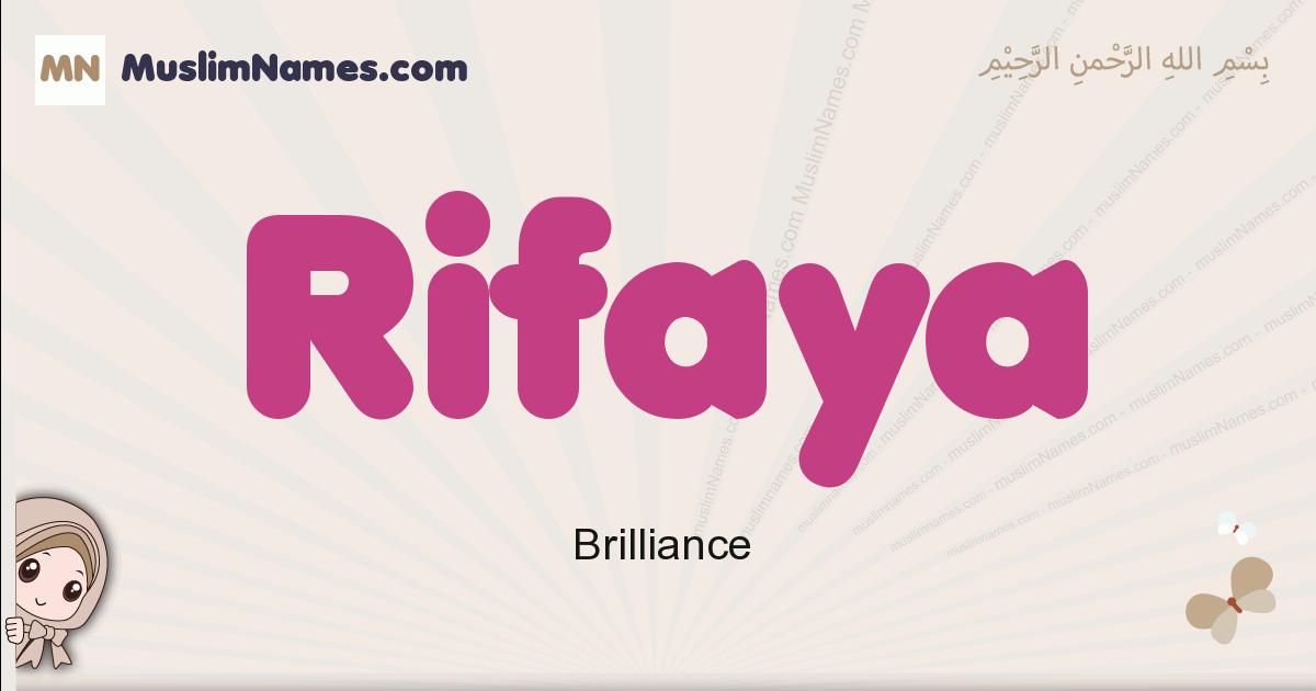 Rifaya muslim girls name and meaning, islamic girls name Rifaya