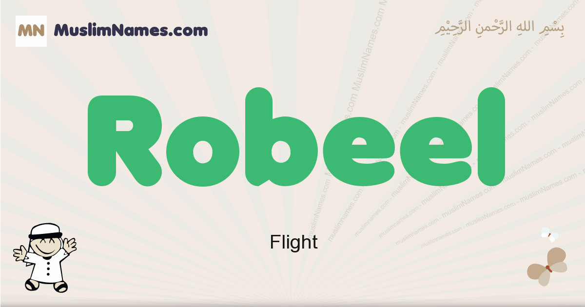 Robeel muslim boys name and meaning, islamic boys name Robeel