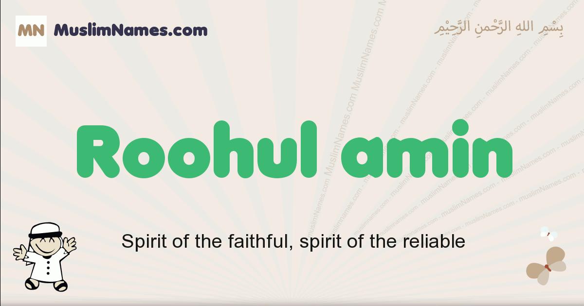 Roohul Amin muslim boys name and meaning, islamic boys name Roohul Amin