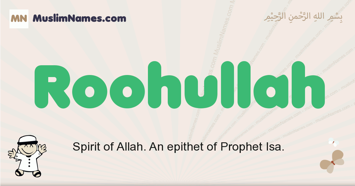 Roohullah muslim boys name and meaning, islamic boys name Roohullah