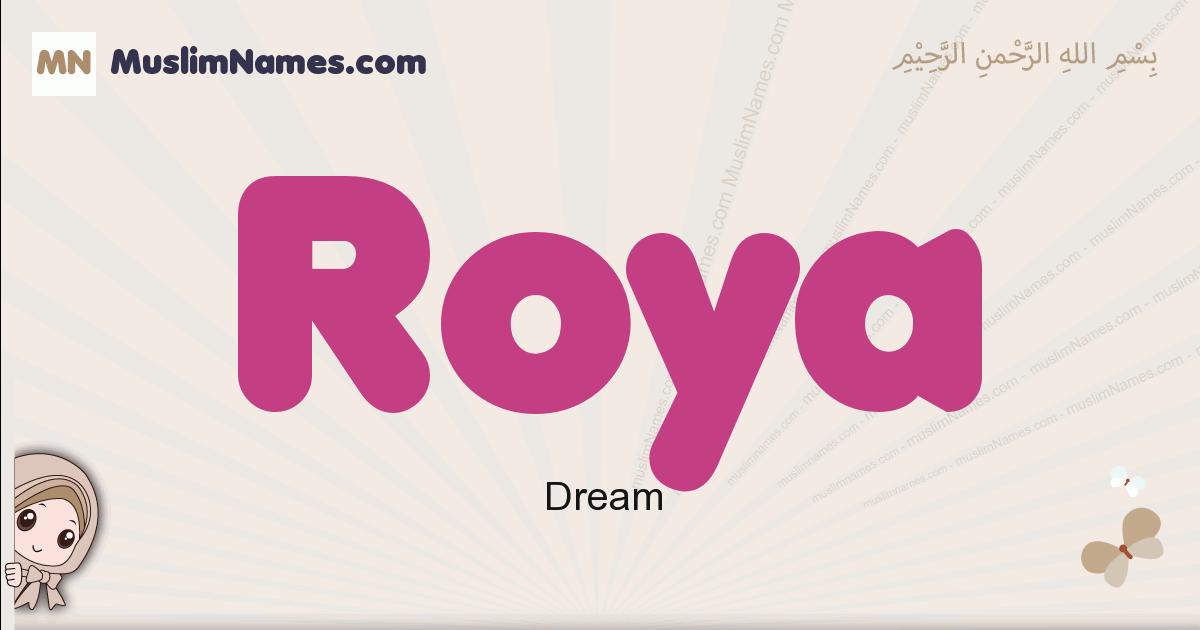 Roya muslim girls name and meaning, islamic girls name Roya