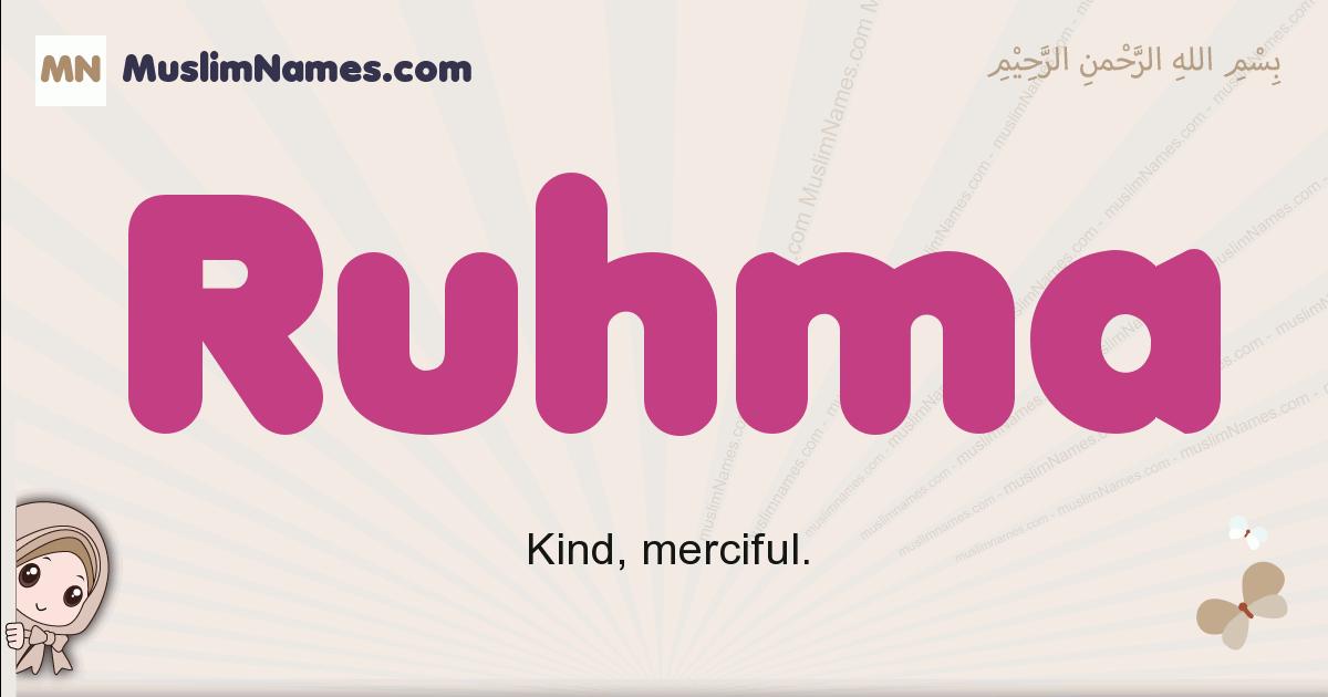 Ruhma muslim girls name and meaning, islamic girls name Ruhma