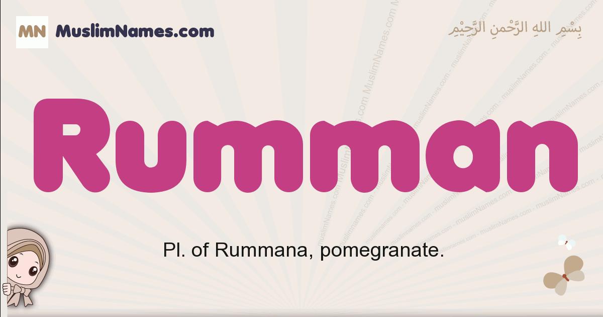 Rumman muslim girls name and meaning, islamic girls name Rumman