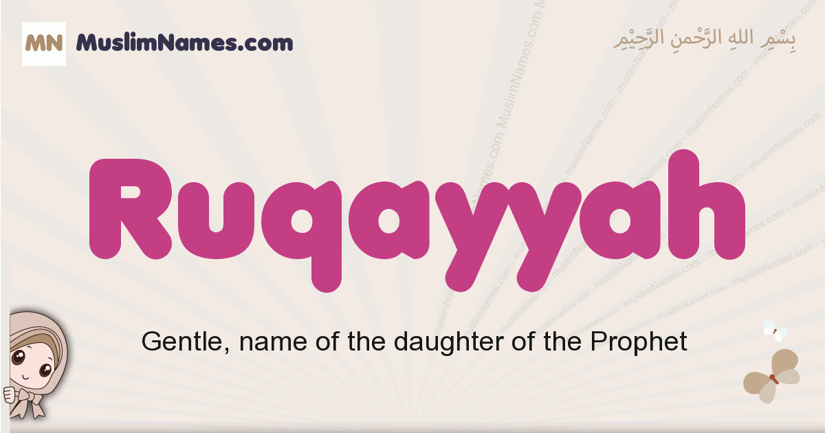 Ruqayyah muslim girls name and meaning, islamic girls name Ruqayyah