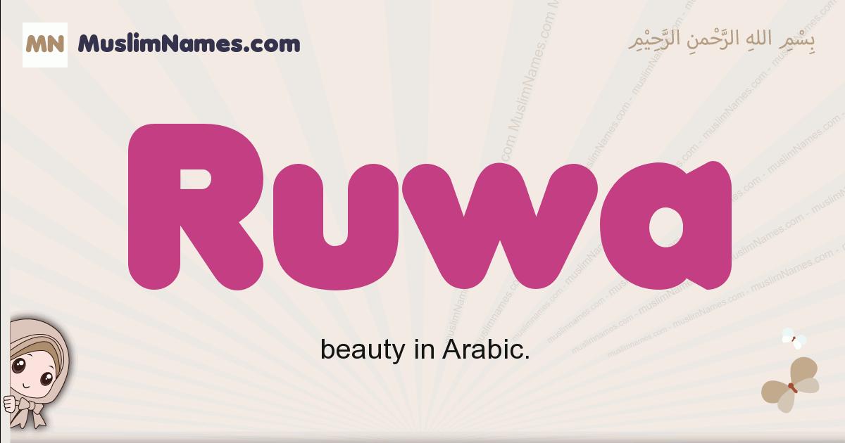 Ruwa muslim girls name and meaning, islamic girls name Ruwa