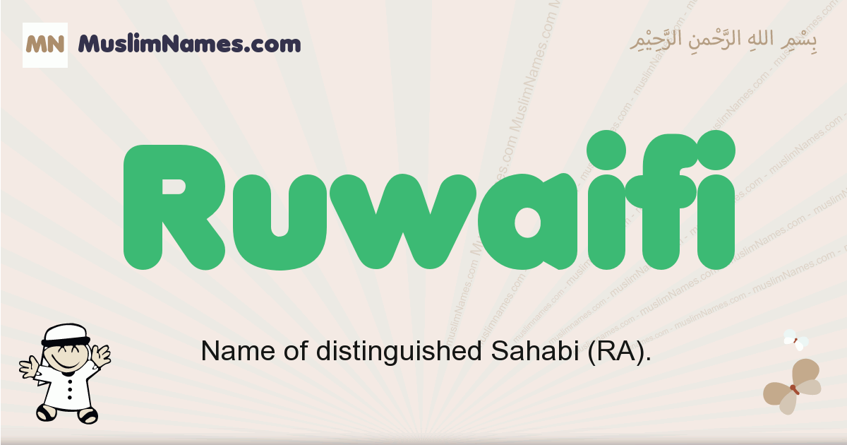 ruwaifi muslim boys name and meaning, islamic boys name ruwaifi