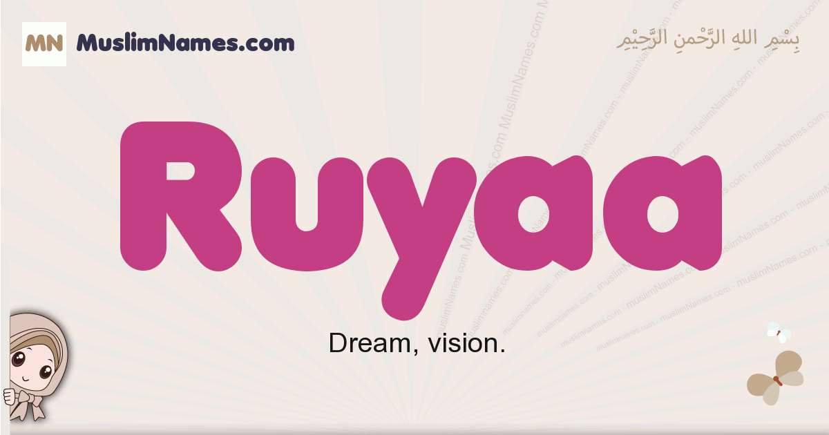 Ruyaa muslim girls name and meaning, islamic girls name Ruyaa
