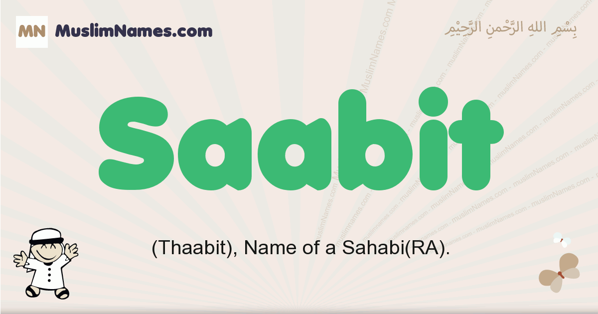 Saabit muslim boys name and meaning, islamic boys name Saabit