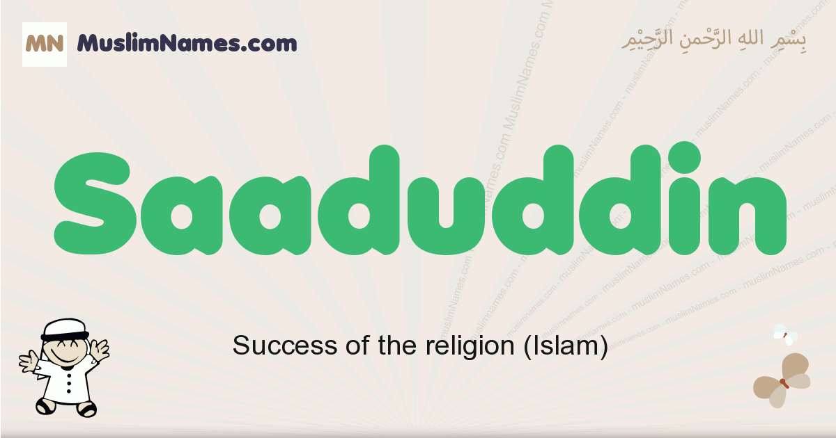 Saaduddin muslim boys name and meaning, islamic boys name Saaduddin