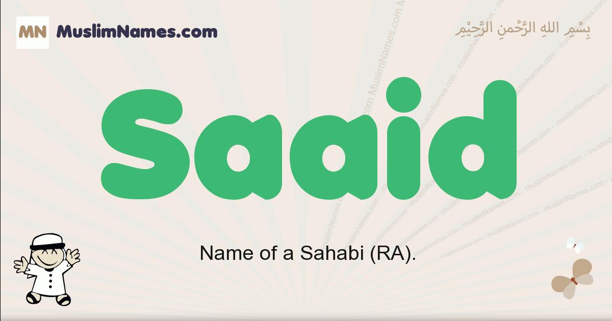 Saaid muslim boys name and meaning, islamic boys name Saaid