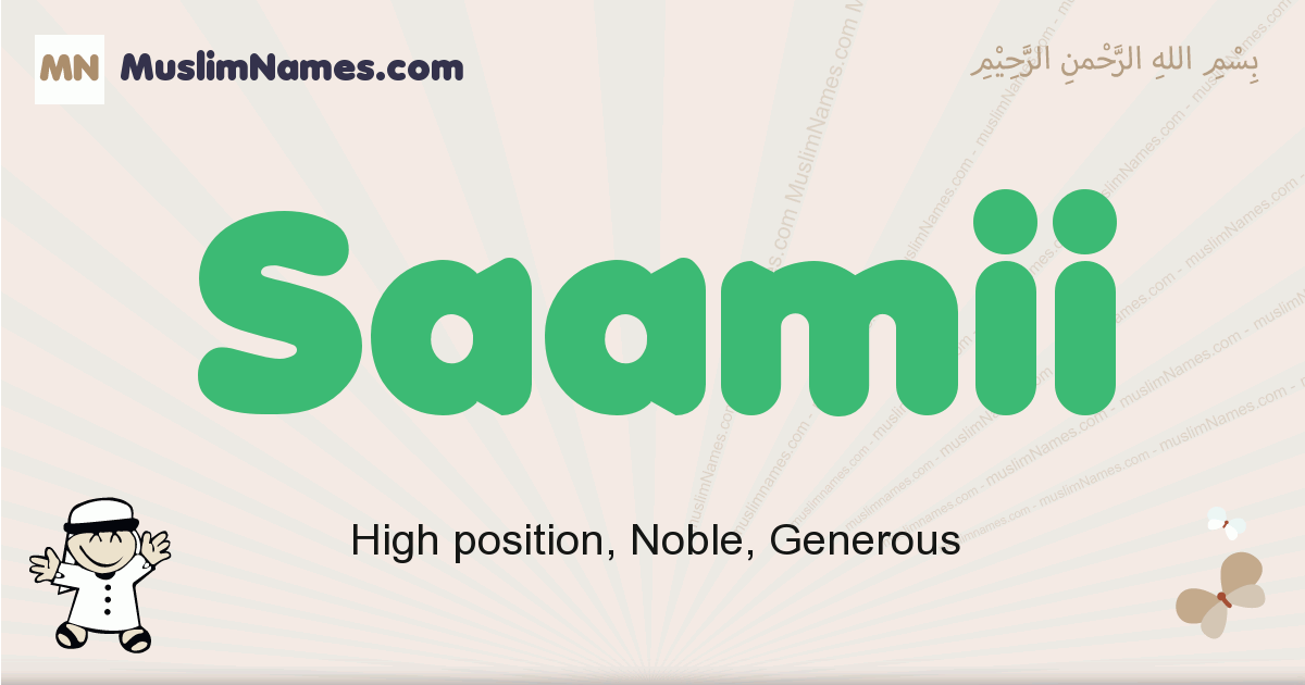 Saamii muslim boys name and meaning, islamic boys name Saamii
