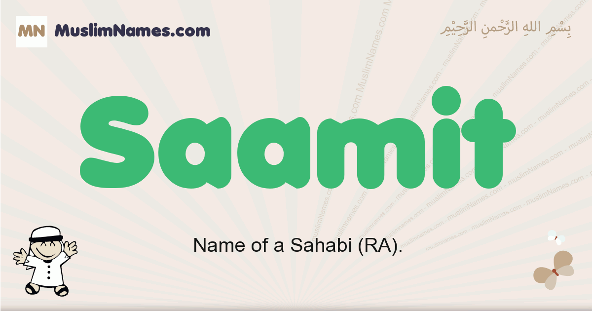 Saamit muslim boys name and meaning, islamic boys name Saamit