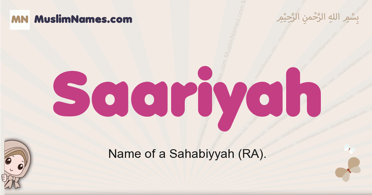Saariyah muslim girls name and meaning, islamic girls name Saariyah