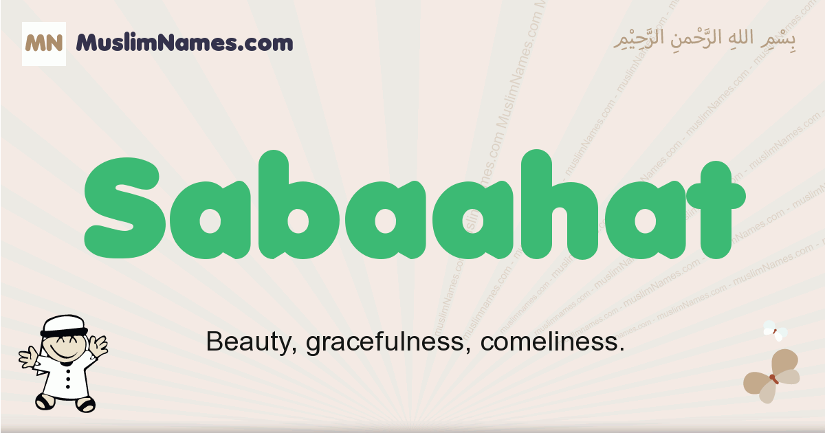 Sabaahat muslim boys name and meaning, islamic boys name Sabaahat