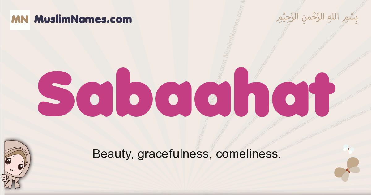 Sabaahat muslim boys name and meaning, islamic boys name Sabaahat