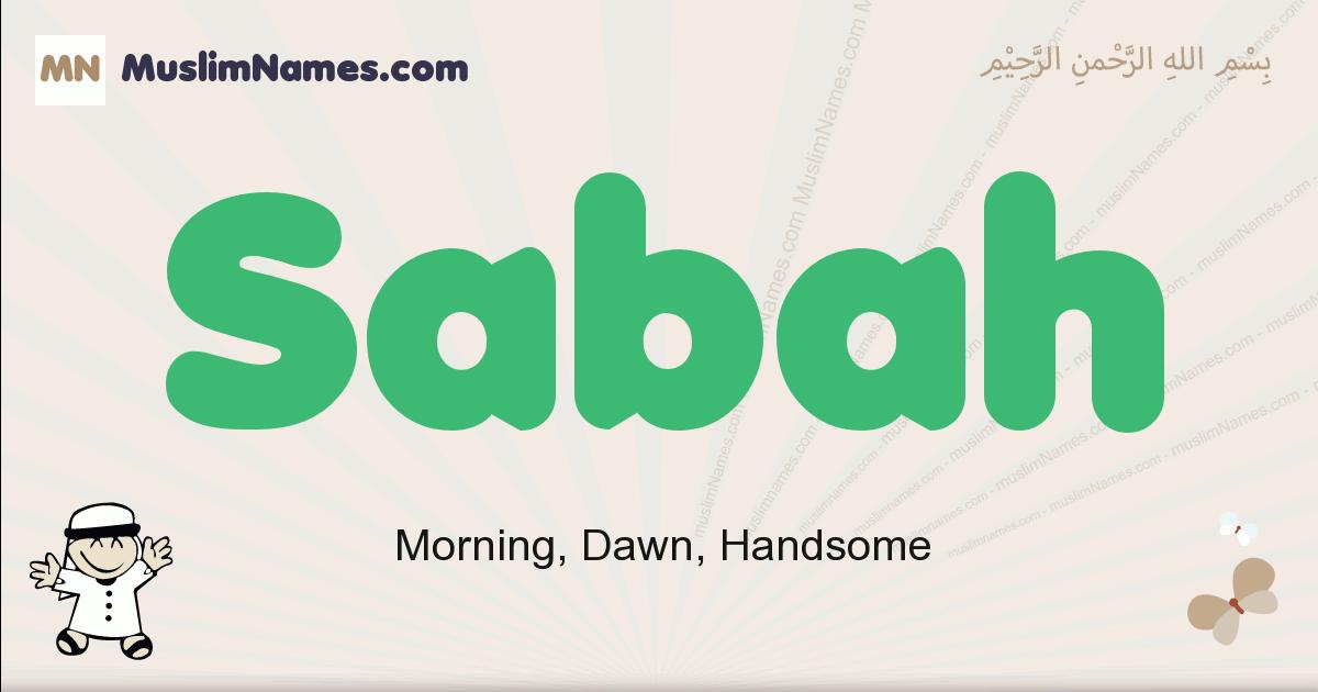 Sabah muslim boys name and meaning, islamic boys name Sabah
