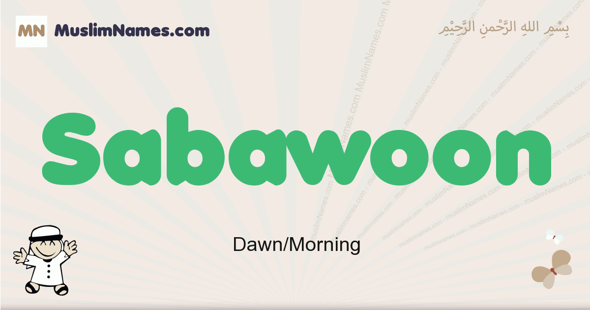 Sabawoon muslim boys name and meaning, islamic boys name Sabawoon