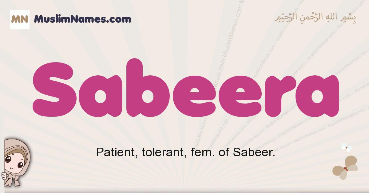Sabeera muslim girls name and meaning, islamic girls name Sabeera