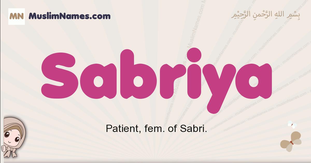 Sabriya muslim girls name and meaning, islamic girls name Sabriya