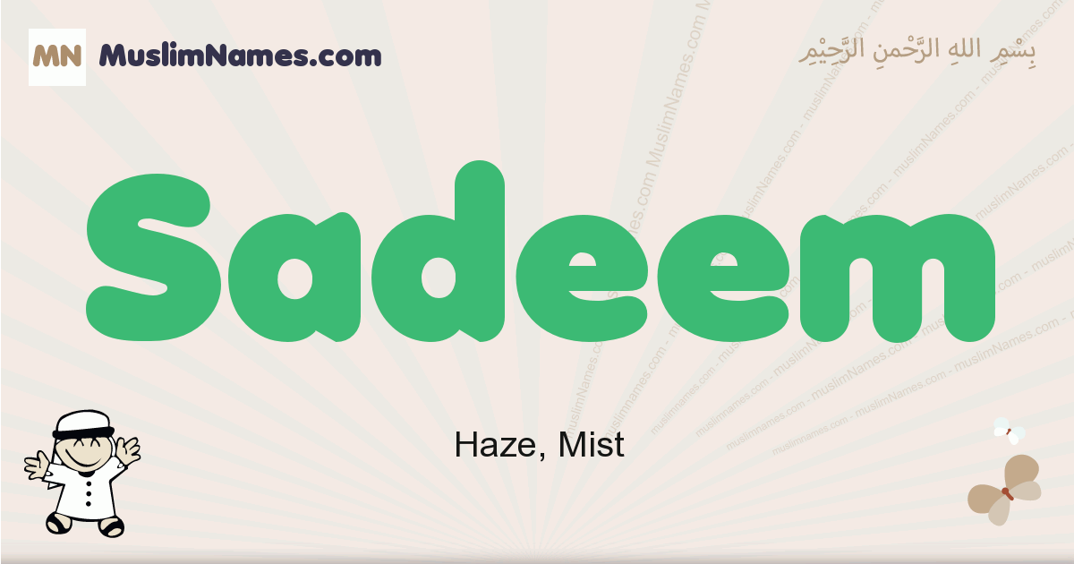 sadeem muslim boys name and meaning, islamic boys name sadeem