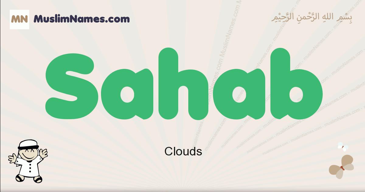 Sahab muslim boys name and meaning, islamic boys name Sahab