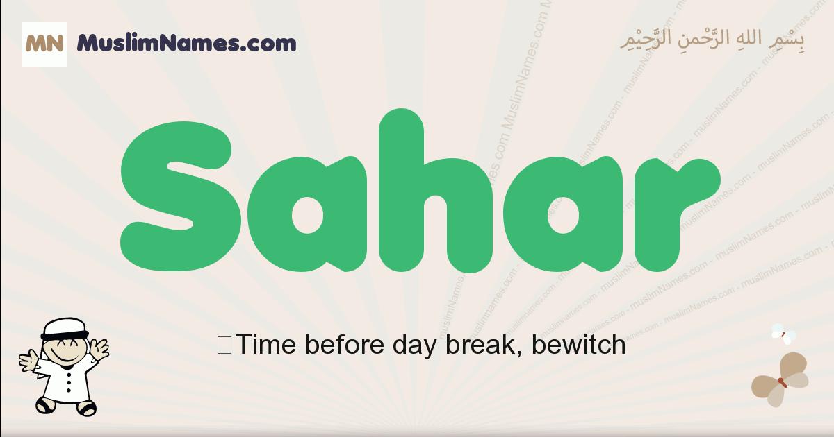Sahar muslim boys name and meaning, islamic boys name Sahar