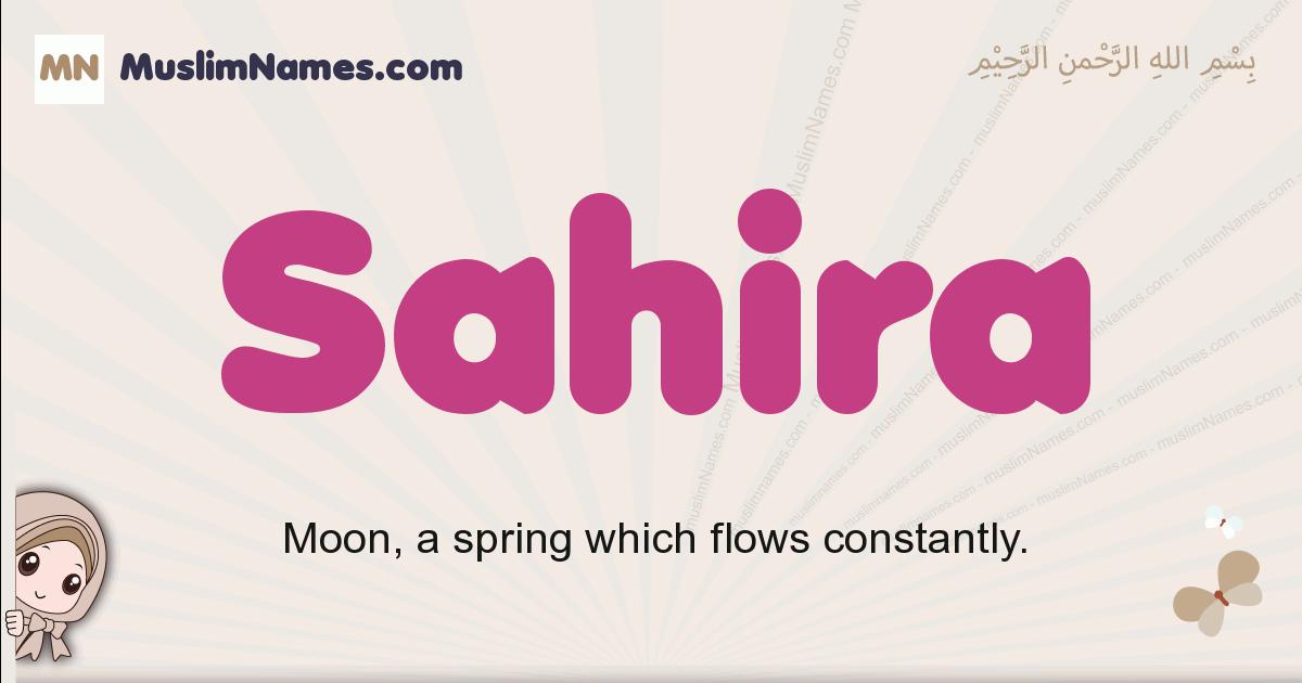 Sahira muslim girls name and meaning, islamic girls name Sahira