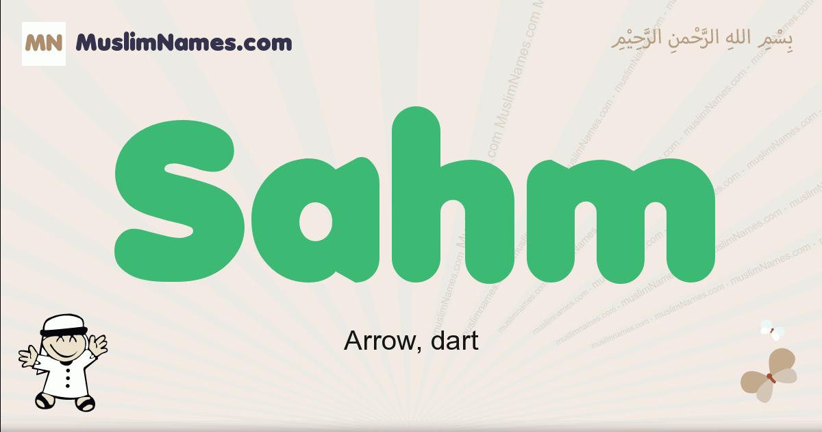 Sahm muslim boys name and meaning, islamic boys name Sahm