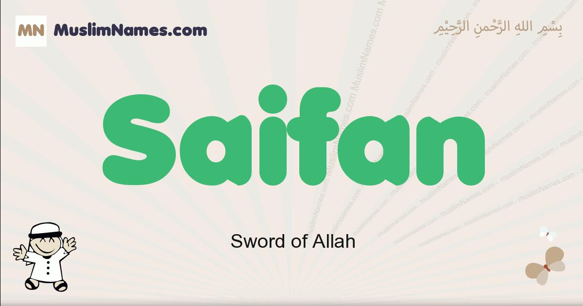 Saifan muslim boys name and meaning, islamic boys name Saifan