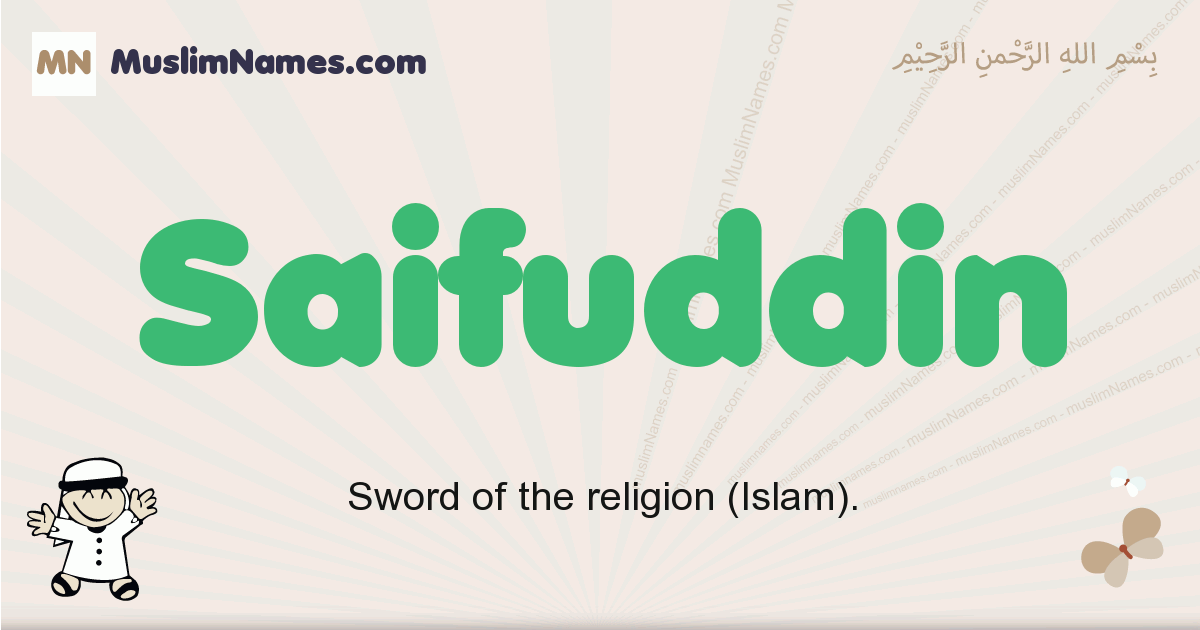 saifuddin muslim boys name and meaning, islamic boys name saifuddin