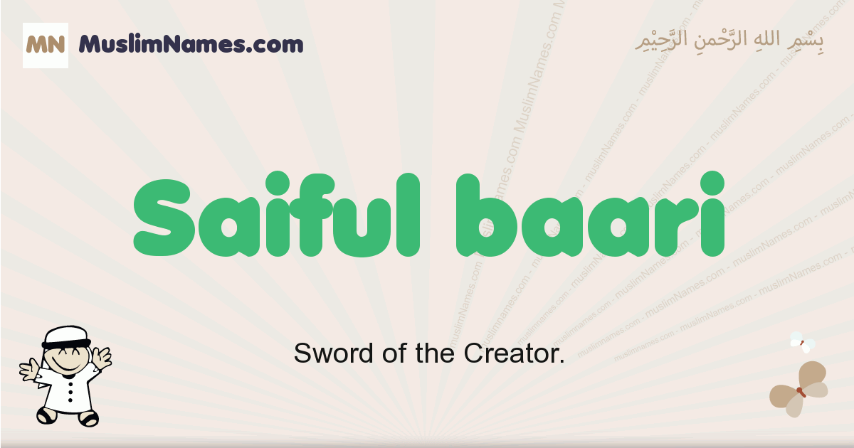 Saiful Baari muslim boys name and meaning, islamic boys name Saiful Baari