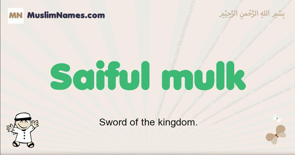 saiful_mulk muslim boys name and meaning, islamic boys name saiful_mulk