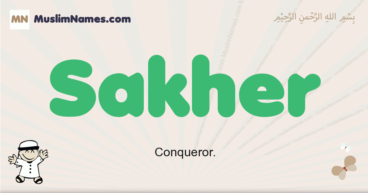 sakher muslim boys name and meaning, islamic boys name sakher