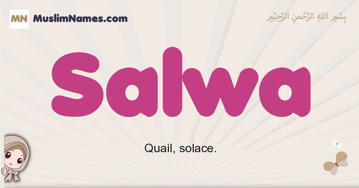 Salwa muslim girls name and meaning, islamic girls name Salwa