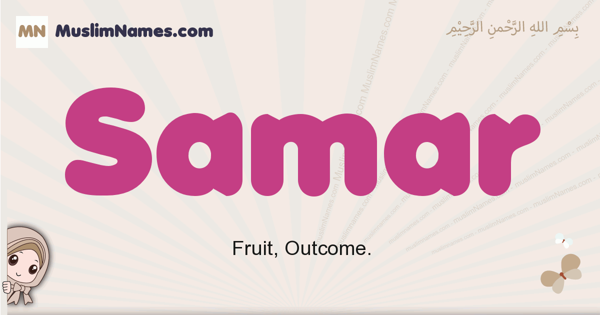Samar muslim boys name and meaning, islamic boys name Samar