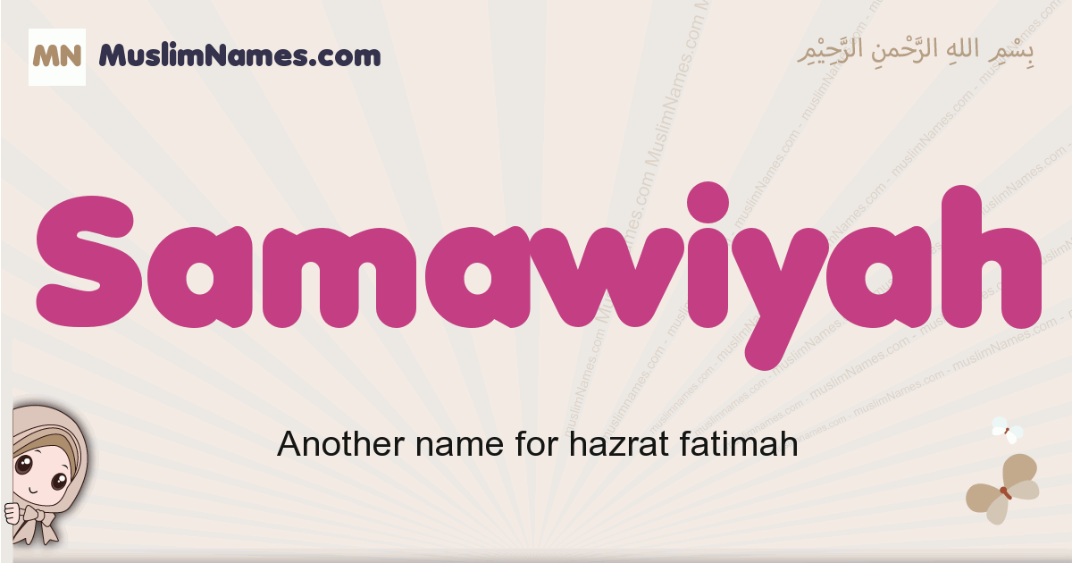 Samawiyah muslim girls name and meaning, islamic girls name Samawiyah