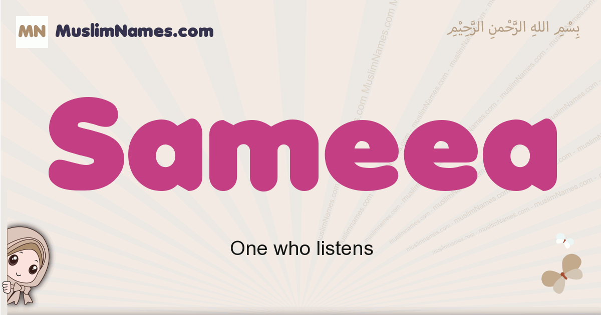 Sameea muslim girls name and meaning, islamic girls name Sameea