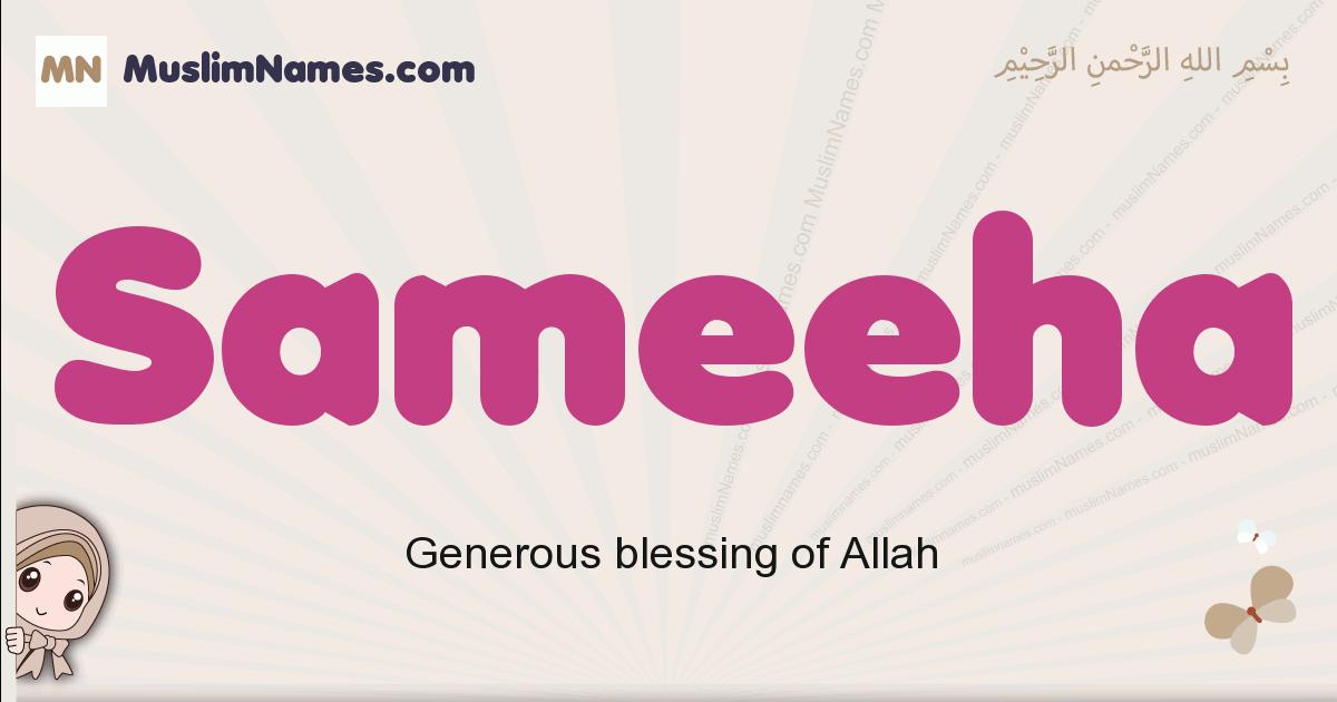 Sameeha muslim girls name and meaning, islamic girls name Sameeha