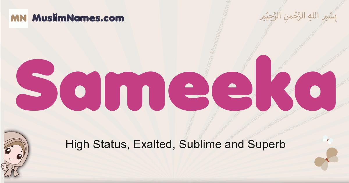 sameeka muslim girls name and meaning, islamic girls name sameeka
