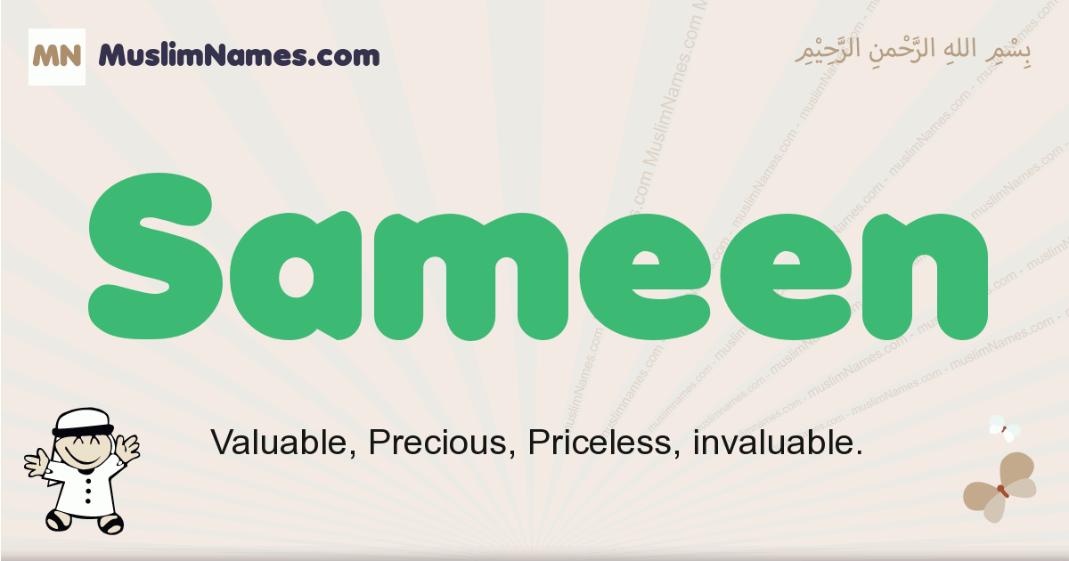 Sameen muslim boys name and meaning, islamic boys name Sameen