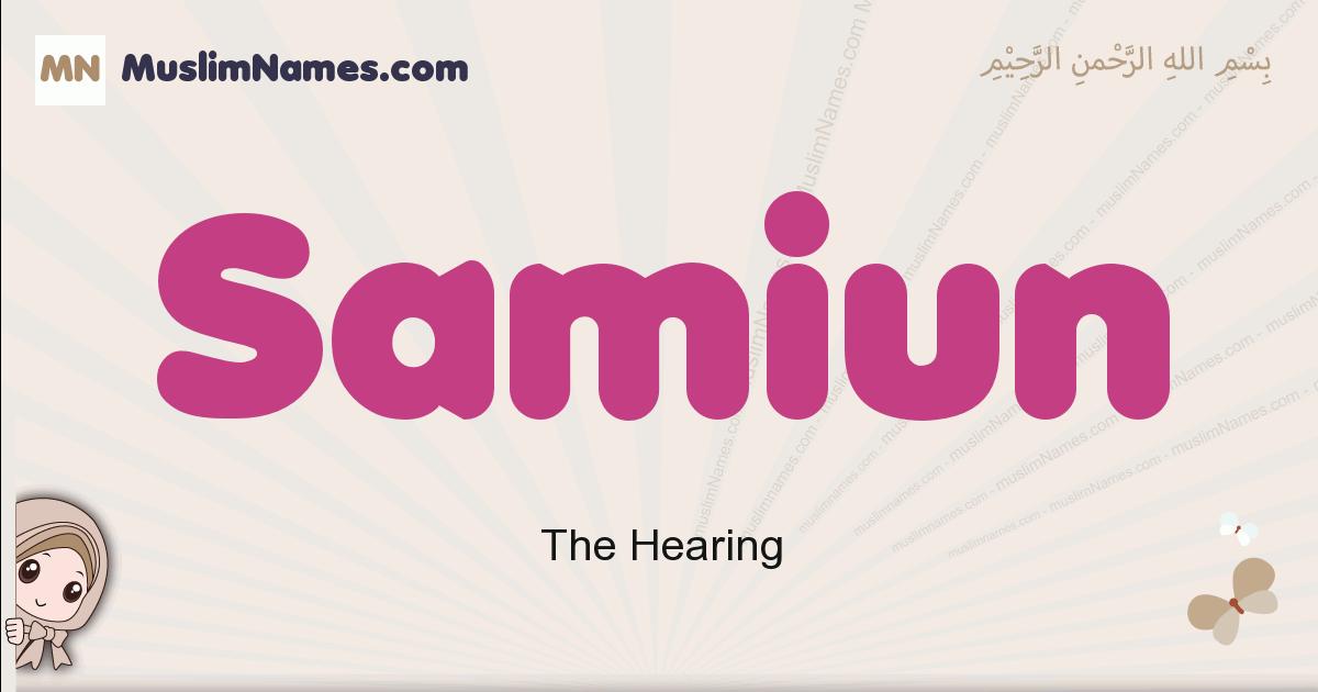 Samiun muslim girls name and meaning, islamic girls name Samiun