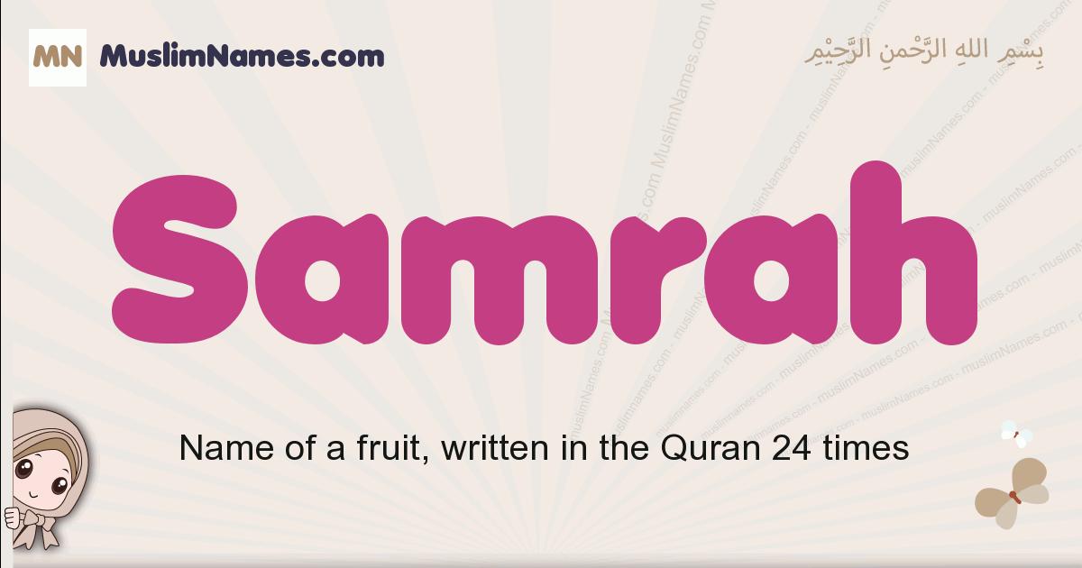 Samrah muslim girls name and meaning, islamic girls name Samrah