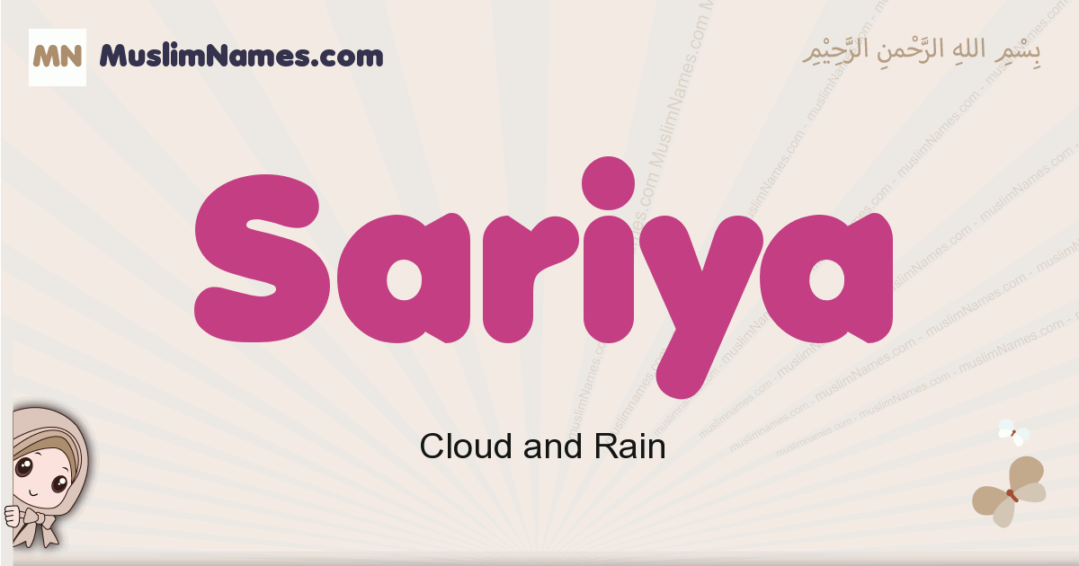 Sariya muslim girls name and meaning, islamic girls name Sariya