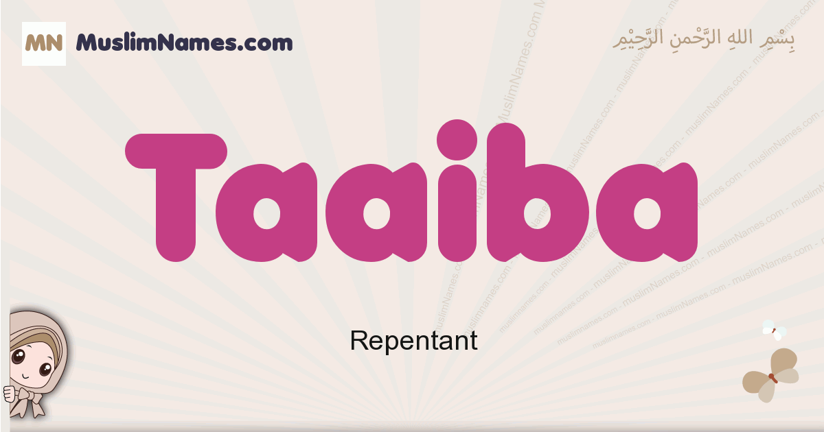 Taaiba muslim girls name and meaning, islamic girls name Taaiba