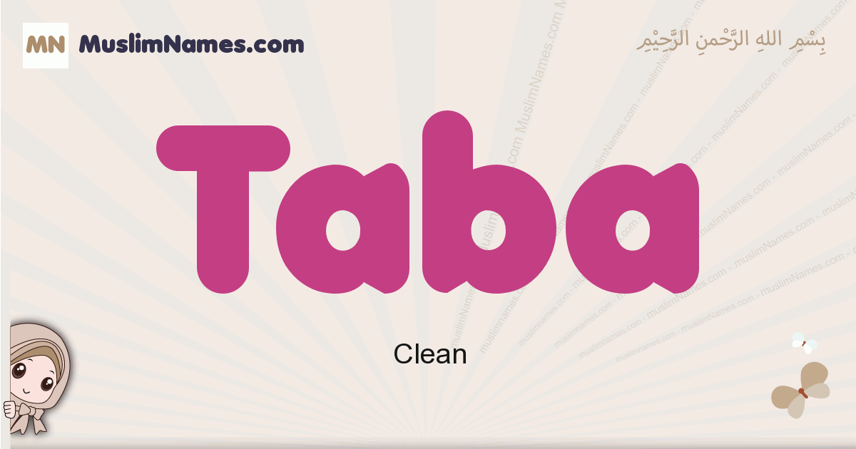 Taba muslim girls name and meaning, islamic girls name Taba