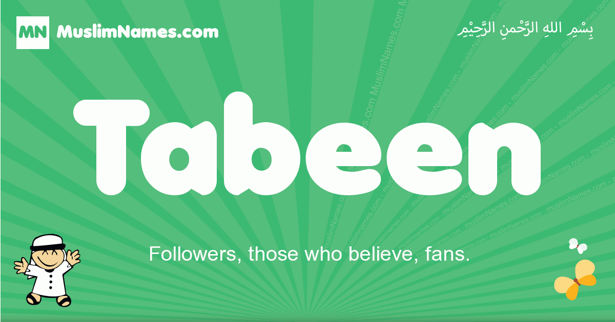 tabeen arabic boys name and meaning, quranic boys name tabeen